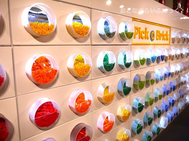ピック・ア・ブリックではレゴパーツをバラで購入可能