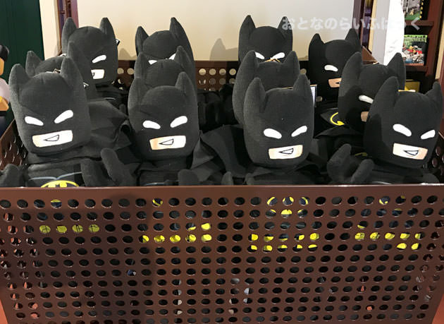 レゴ バットマンのぬいぐるみ
