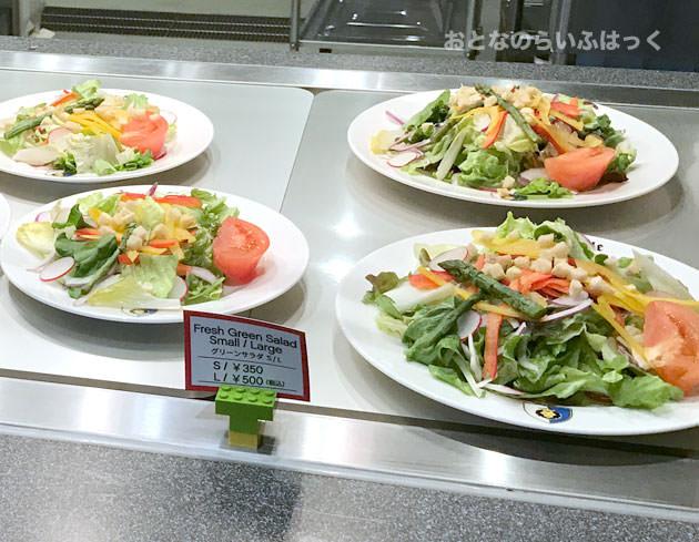 グリーンサラダ Sサイズ350円 Lサイズ500円