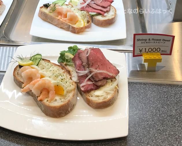 エビ&ローストビーフ 1000円