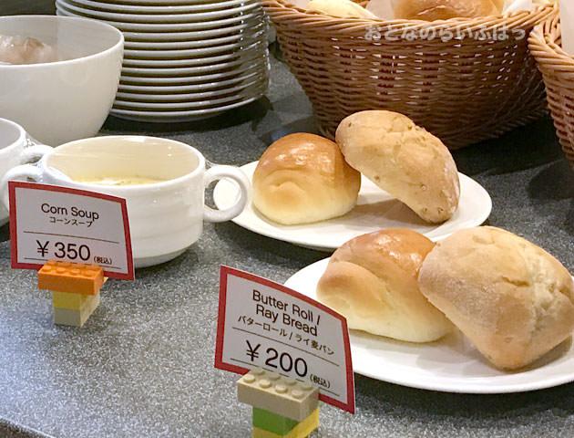 バターロール・ライ麦パン 200円、コーンスープ 350円