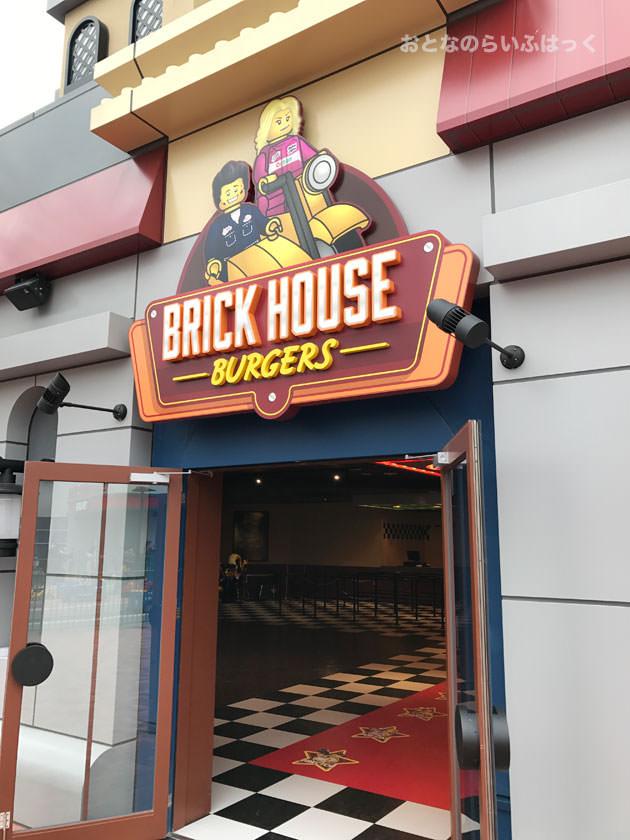 ブリック・ハウス・バーガー 入り口の様子