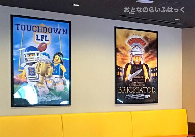 壁には映画のポスター風の飾り