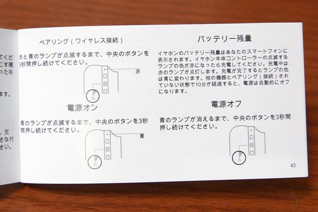 日本語で書かれているページがある