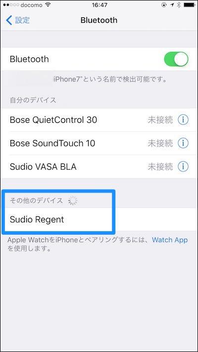 iPhoneとのBluetooth接続方法 電源を入れれば認識される