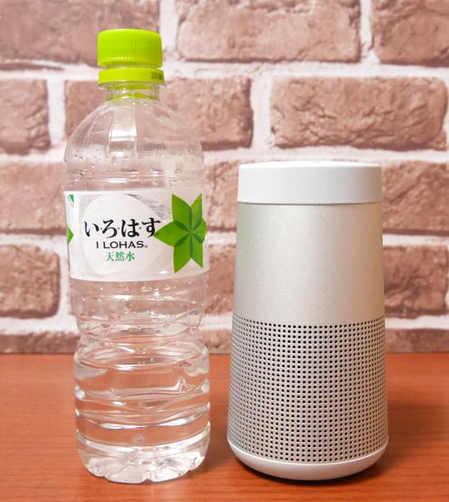 500mlペットボトルと大きさを比較 ペットボトルより小さい