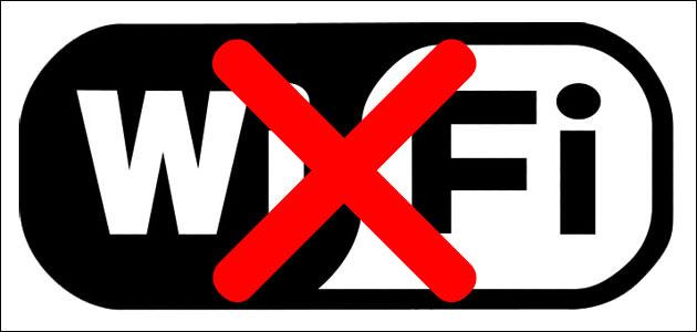 Wi-Fi ロゴ画像