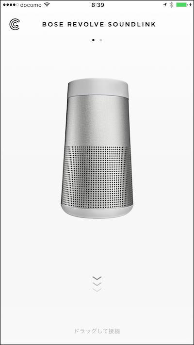 アプリを起動するとSoundLink Revolve Bluetooth speakerが認識される