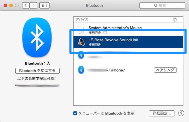 Macintoshとも接続可能