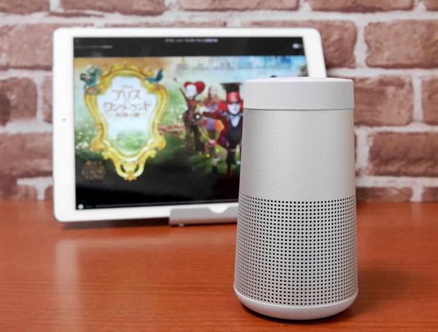 レビュー:映画に音楽に!ワイヤレススピーカー BOSE SoundLink Revolve Bluetooth speakerを使ってみた!