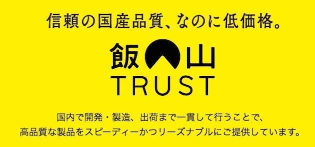 f:id:yoshizoblog:20170528103034j:plain