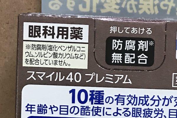 f:id:yoshizoblog:20170529103453j:plain
