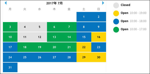 7月休園日スケジュール