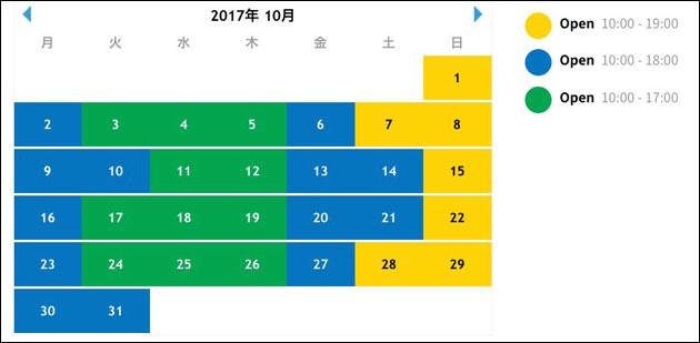 10月休園日スケジュール