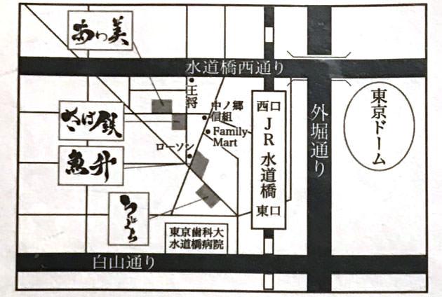 姉妹店の地図
