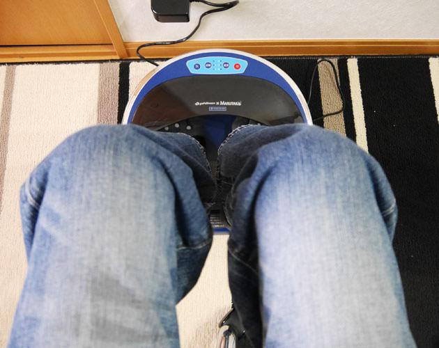 正しい姿勢 膝を曲げて使用する