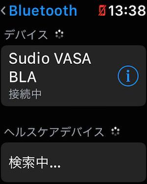 Bluetoothヘッドフォンを接続しないと再生できない