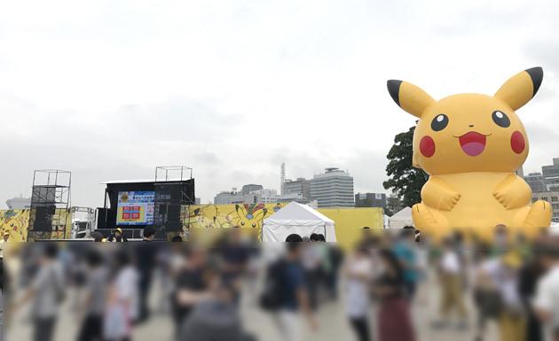 「Pokémon GO PARK」(ポケモン ゴー パーク)会場