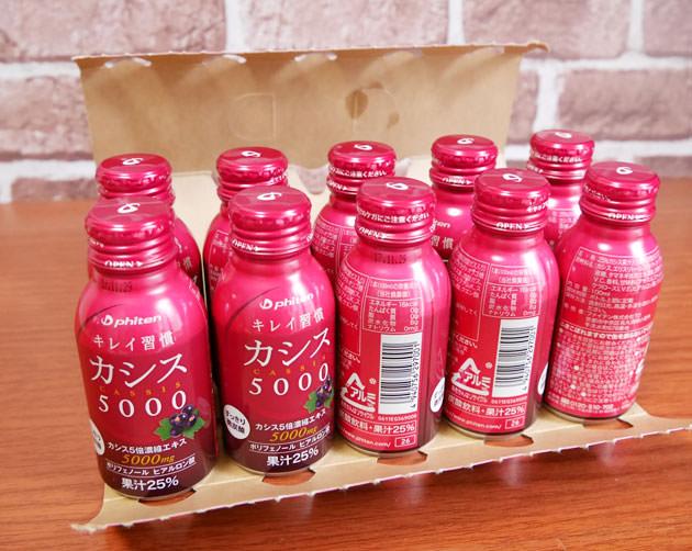 パッケージを開けた様子 10本のミニボトルが並んでいます