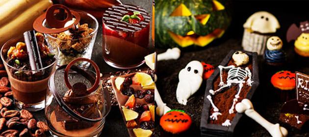 インターコンチネンタルホテル大阪 チョコレート スイーツブッフェ「AROMATIC(アロマティック)」