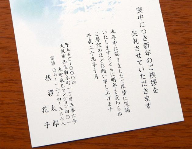 冬木立(ふゆこだち) 文章部分