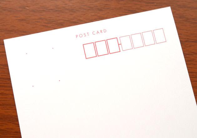 はながすみは私製ハガキなので投函する際に切手が必要