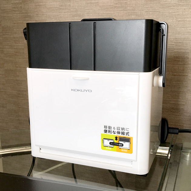 シュレッダー「S-float KPS-X20W」