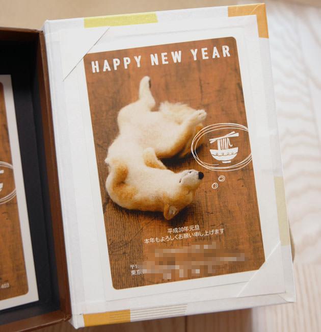 蓋の裏にはお気に入りの年賀状を挟んでおける