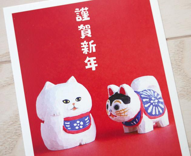 猫の木ぼりっこ年賀状のデザイン