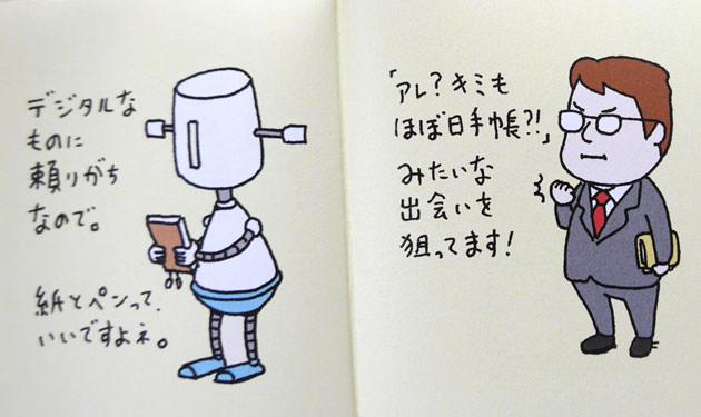 ヨシタケシンスケさんのキャラクター