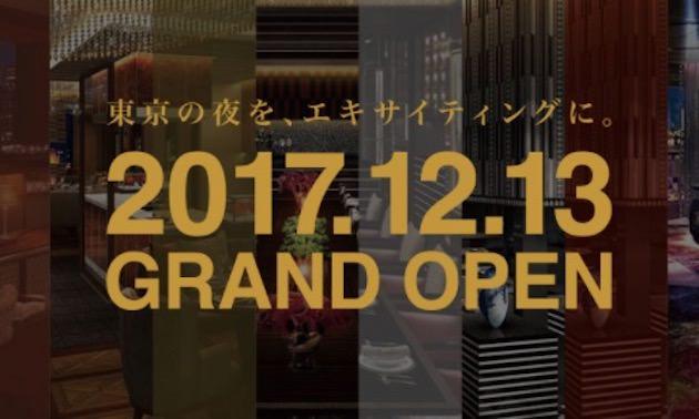品川プリンスホテル Dining & Bar TABLE 9 TOKYO ストロベリーデザートブッフェ