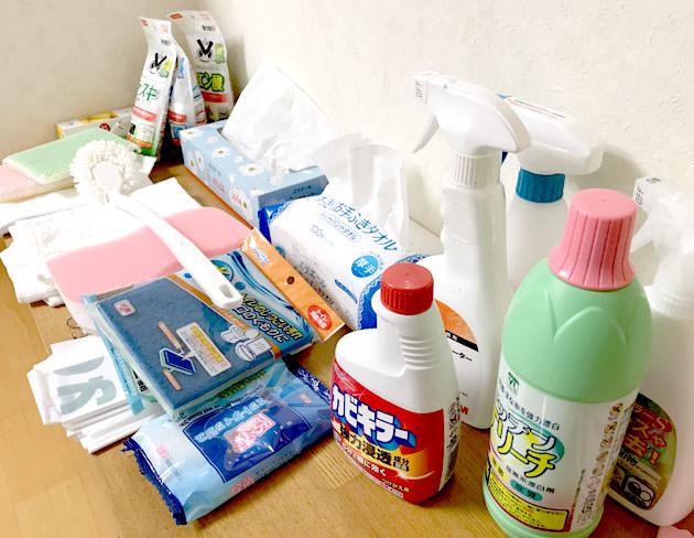 自分で用意した掃除道具