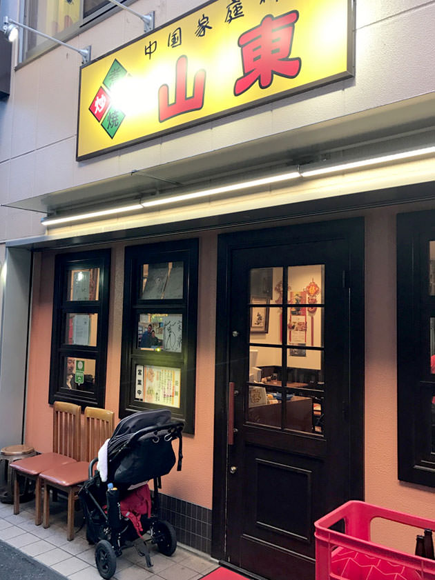 中華街 山東 店の入り口
