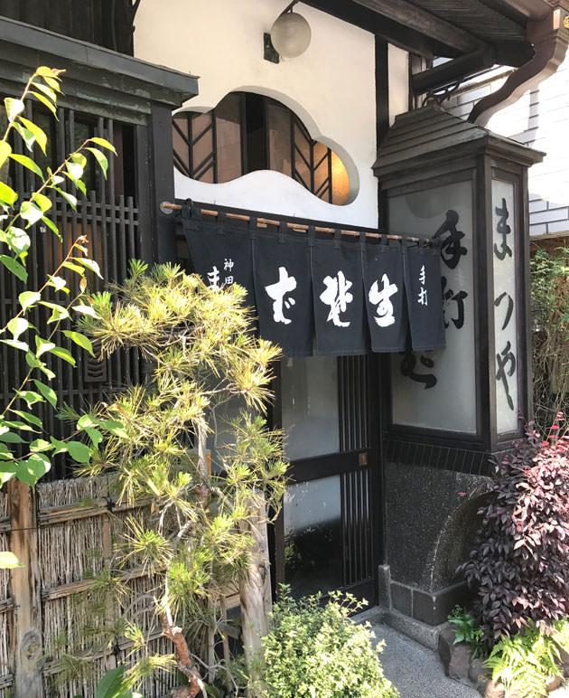 神田まつやの入り口