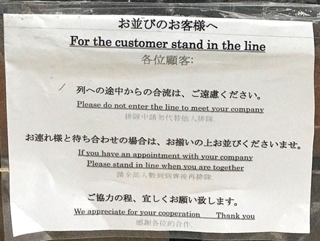 行列の注意事項