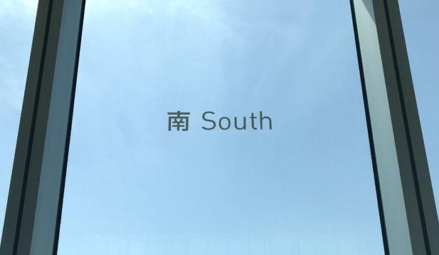 あべのハルカス 南側表示