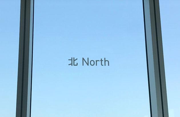あべのハルカス 北側表示
