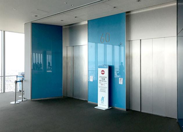 60階のエレベーターホール