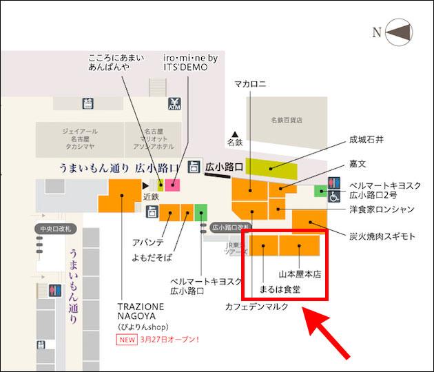 名古屋うまいもん通り 広小路口の地図