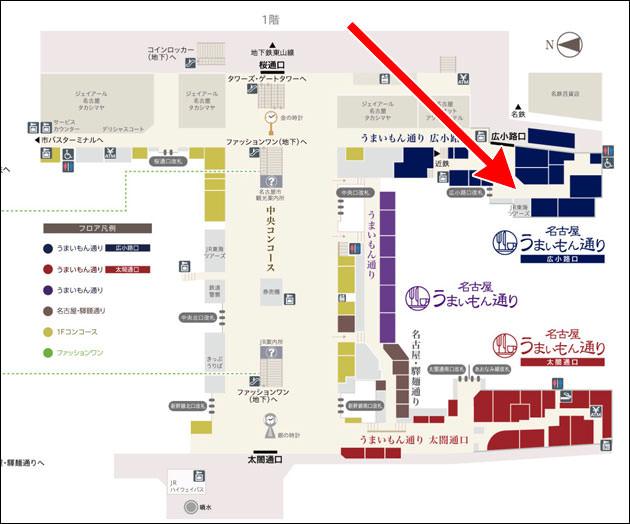 名古屋駅の地図