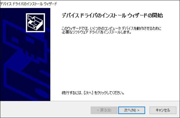 「AppleWirelessMouse64.exe」インストーラー