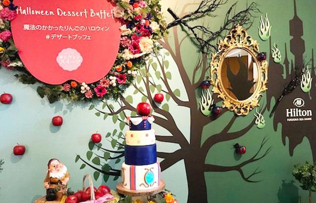 ヒルトン福岡シーホーク ハロウィーンスイーツブッフェ「魔法のかかったりんごのハロウィン」