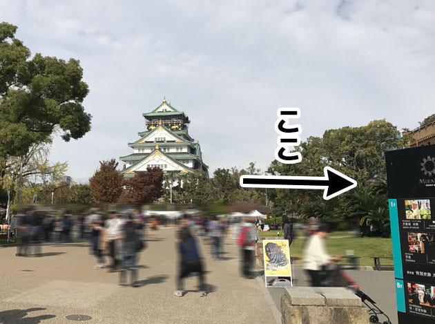 ミライザ大阪城 大阪城に向かって右側に建っている