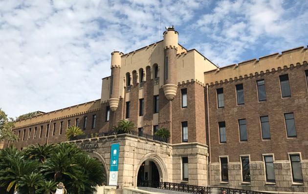 旧第四師団司令部庁舎(もと大阪市立博物館)