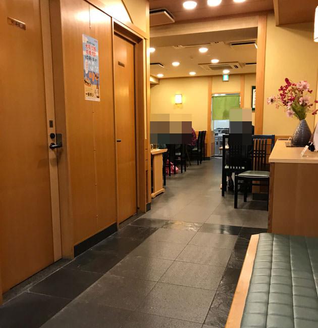 店内の待合室