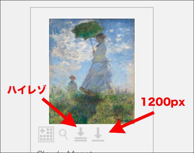 検索結果のサムネイル画像