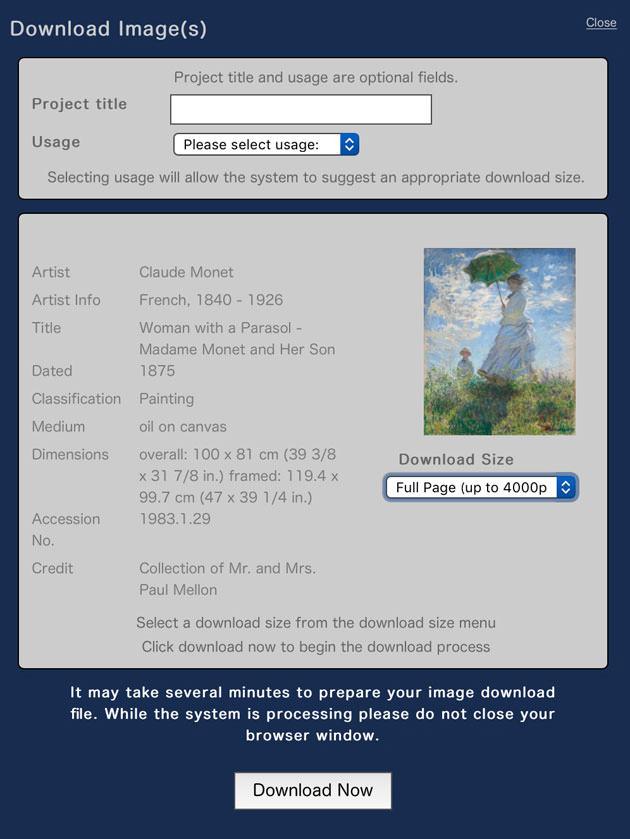 ハイレゾ画像のダウンロード画面