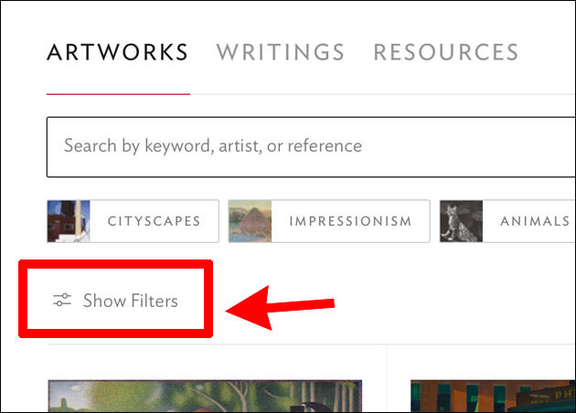 検索画面でフィルターを表示