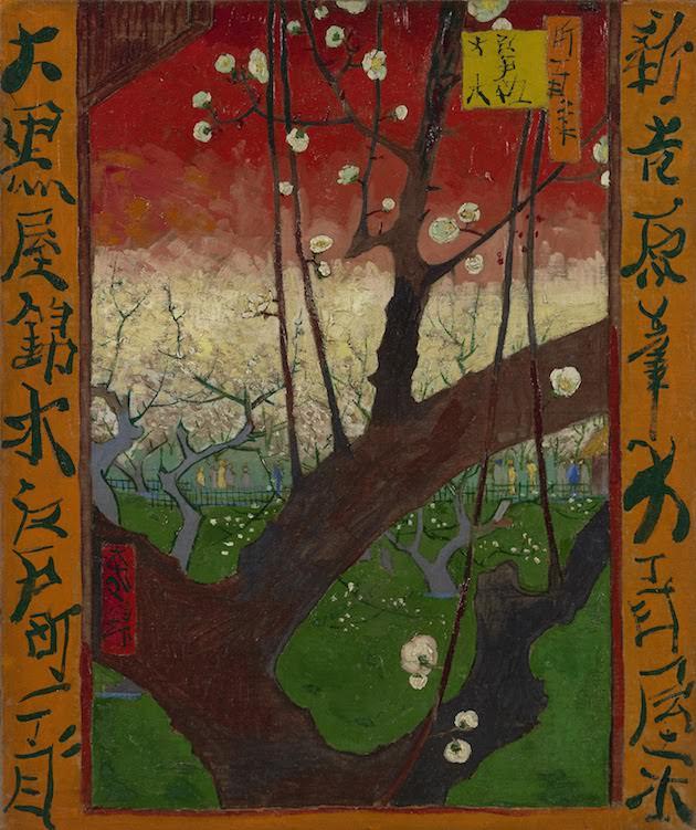 フィンセント・ファン・ゴッホ「ジャポネズリー:梅の開花(広重を模して)」