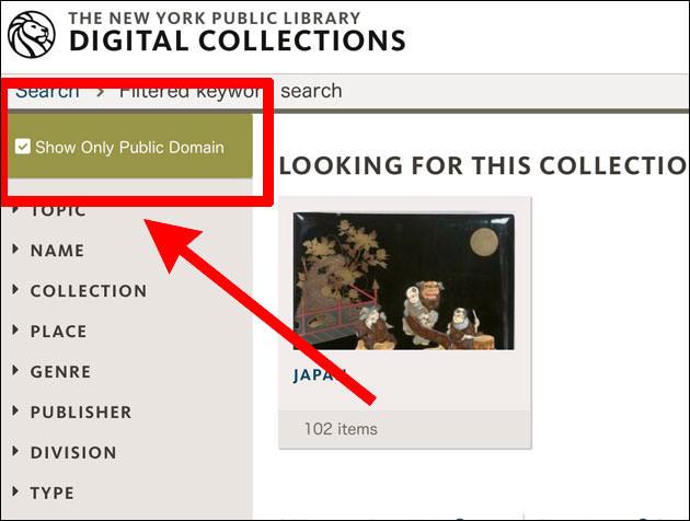 検索結果左側にあるパブリックドメインのチェックボックス